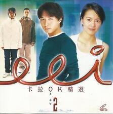 Various 群星: [Made in Hong Kong 1999 香港版] EEI 卡拉OK 精選 (2)           VCD