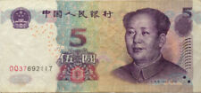 China 5 Yuan 2005 note OQ 37692117