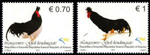 Kosovo Stamps 2011. Fauna, Birds, Longcrowers, Roosters. Set MNH