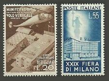 Aviation Single Italian Stamps