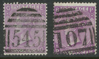 2304 GB 1870 QV 6D Wmk Spray of Rose Pl. 9 two FU MAJOR ERRORS/VARIETIES RRR!!!