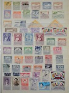 BOLIVIA STAMPS SELECTION ON 2 SIDES OF STOCK CARD  (Z80)