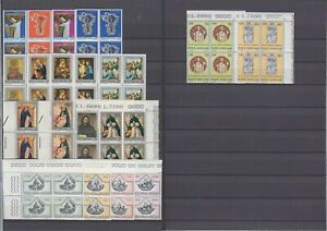 Vatikan Jahrgang 1971, komplette postfrische 4er Block Sammlung