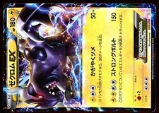 POKEMON JAPANESE HOLO N° 009/018 ZEKROM EX 180 HP Attack 150 BK2