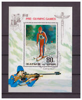 Korea, Olympische Winterspiele Calgary MiNr. 2883 Block 226, 1987