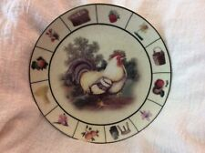 "Barnyard Collection Rooster 8"" Porcelain Decorative Plate Farm Kitchen Country"
