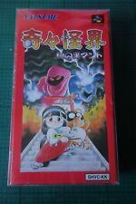 Kiki KaiKai AKA Pocky & Rocky Super Famicom SFC SNES nintendo NTSC