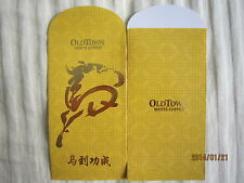 Oldtown White Coffee Year 2014 Chinese New Year Ang Pow/Red Money Packet 5pcs