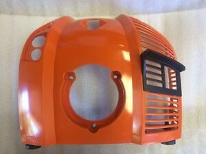 STIHL  br600 br550 br500 br700 shroud motor cover engine cover  NEW    OEM