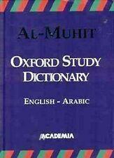 Muhit Oxford Study Dictionary: English-Arabic