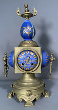 Ca.1900 Antique FRENCH VICTORIAN Old JAPY FRERES Figural PORCELAIN & BRASS CLOCK