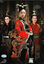 The Glamorous Imperial Concubine Chinese Drama DVD with Good English Subtitle