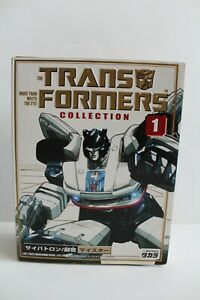 Transformers TF Collection Jazz complete G1 1 One Takara Bookstyle Encore