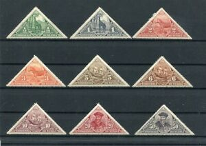D183583 Boats Triangulars Animals Nyassa Nice selection of MH stamps