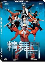 "Fan Bing Bing ""Kung Fu Hip-Hop"" Jordan Chan Action HK Version Region ALL DVD"