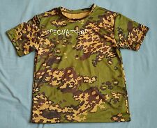 FSB Issue PARTISAN Camouflage Ventilated T-Shirt Special Netted Mesh Structure