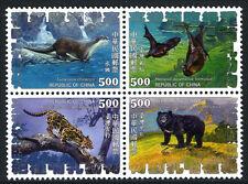 China Taiwan 2869 Bl/4, MNH. Endangered Mammals, 1992