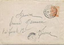 P6156   Annullo Ambulante Roma-Bologna 1927 su c.60 Michetti