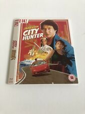 Jackie Chan City Hunter Eureka - Blu Ray Slip Cover Only  No Discs