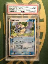 PSA 10 Vaporeon Holo Golden Sky, Silvery Ocean Unseen Forces Japanese Pokemon