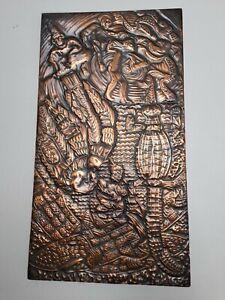Vintage Copper Art Australian Aboriginal Theme 1950's Large Hand Tooled Unique