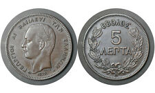 5 Lepta 1879 Kingdom of Greece Coin / King George I / 088 # 54 From 1$