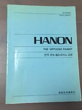 Hanon Piano Music Book 60