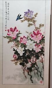 Chinese Painting 黄幻吾