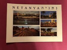*NEW* Netanya - Postcard