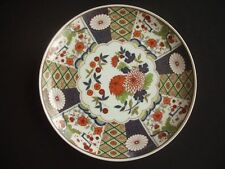 Decorative Oriental Porcelain & China Dinner Plates