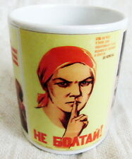 """Russian Ceramic Cup with USSR Propaganda Posters """"Chatterbox"""" 300ml New"""