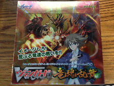 Cardfight!! Vanguard VG-BT02 Onslaught of Dragon Souls Booster Box Japanese