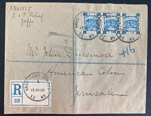 1918 Jaffa Palestine Army PO Censored cover to American Colony Jerusalem