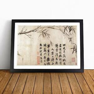 Bamboo & Calligraphy Flowers Floral Asian Tang Yin Framed Picture Print Wall Art