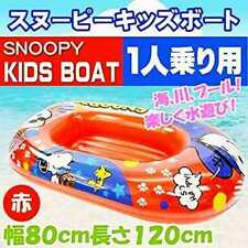 New listing Red Snoopy Kids Boat Dinghy Children Swim Ring Swimming Pool Sea Cute Bathing