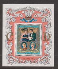 1981 Royal Wedding Charles & Diana MNH Stamp Sheet Guine-Bissau Perf SG MS675
