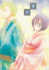 One Piece Doujinshi Dojinshi Comic Zoro Zolo x Tashigi Summer's Eve KIJINOKO