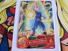 DRAGON BALL HEROES HJ7-04 JM7 JAAKURYU MISSION VEGETA SSJ C COMMON CARD
