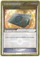 Pokemon Card XY Booster 5 Gaia Volcano Weakness Policy 080/070 UR XY5 1st Japan