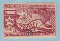 ARMENIA 368  MINT LIGHTLY HINGED OG * NO FAULTS EXTRA FINE !
