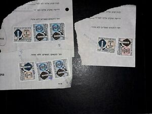 ISRAEL 1980'S 8 REVENUES ON 3 PIECES OF OLD DOCUMENTS