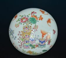 EXQUISITE CHINESE FAMILLE ROSE PORCELAIN BOX MARKED JIAQING RARE H3991
