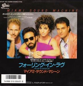 "GLORIA ESTEFAN & MIAMI SOUND MACHINE - Falling In Love (japan) 7"" 45"