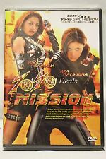 yo yo mission ntsc import dvd English subtitle