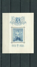 Tschechoslowakei Block 5 postfrisch 20 Jahre Republik - b8181