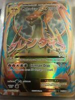 2016 Pokemon XY Evolutions M Charizard EX 101 (Full Art) Ultra Rare