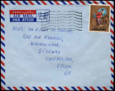 SIngapore 1970 Commercial Airmail Cover To UK #C37860