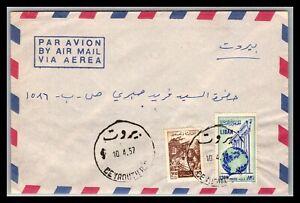 GP GOLDPATH: LEBANON COVER 1957 AIR MAIL _CV699_P06