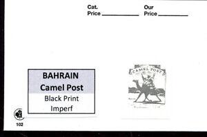 BAHRAIN CAMEL POST BLACK PRINT IMPERF MNH SINGLE