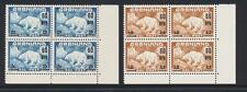 GREENLAND 1956 POLAR BEAR,SURCHARGE SET CORNER BLOCKS,VF NH OG Sc#39-40SEE BELOW